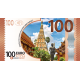 Billet Barrière RFID Kokoon Banknote Visuel Thaïlande