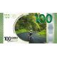 Billet Barrière RFID Kokoon Banknote Visuel Cyclisme